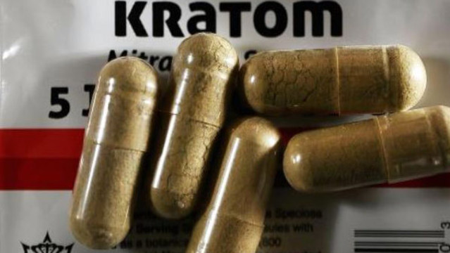 FDA Orders Mandatory Recall of Company's Kratom Products on Salmonella Concerns